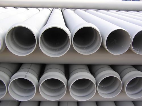 给水用硬聚氯乙烯(PVC-U)管材